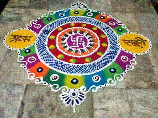 Holi 2020 Rangoli Designs