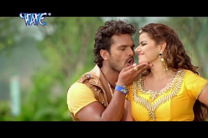 Khesari lal Video Song: खेसारी लाल और मधु शर्मा का रोमांटिक सॉन्ग हुआ वायरल, देखें वीडियो