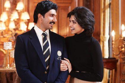 रणवीर सिंह और दीपिका पादुकोण स्टारर '83 OTT अथवा डिजिटल प्लेटफॉर्म पर होगी रिलीज़? ये रहा सच