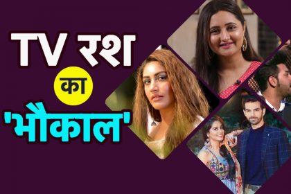 V Top 5 News: Rashmi Desai in Naagin 4, Paras Chhabra leave Mujhse Shaasi Karoge show?