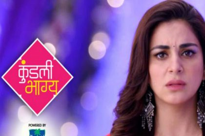Kundali Bhagya 13 March 2020 Preview: आज के एपिसोड में महेश ने शर्लिन की सच्चाई का खुलासा करने की धमकी दी