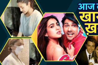 Top 5 Bollywood News: Covid 19 का Safe Hands Challenge लिया दीपिका पादुकोण और अनुष्का शर्मा ने,पढ़िए पूरी लिस्ट