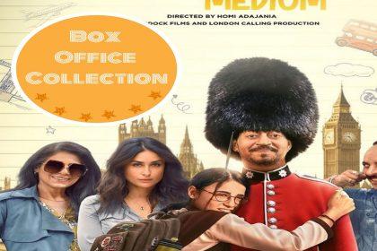 Angrezi Medium Box Office Collection Day 1: इरफ़ान खान की फ़िल्म अंग्रेजी मीडियम ने पहले दिन किया ठंडा बिज़नस