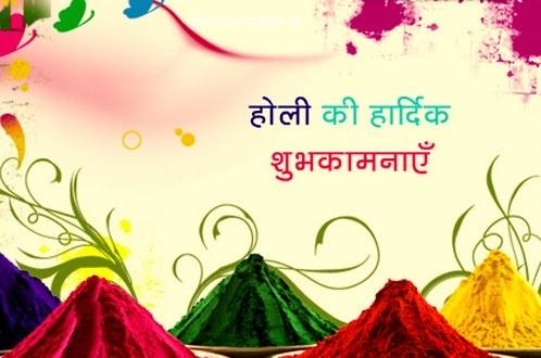 Happy Holi 2020 Wishes Images