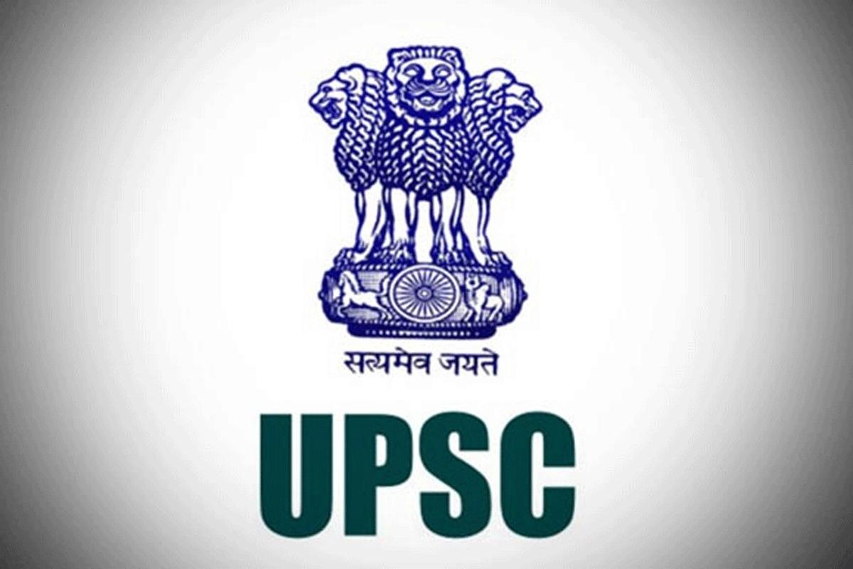 COVID-19: UPSC की इंटरव्यू परीक्षा हुई रद्द, इस वेबसाइट पर देख सकते हैं आगे का शेड्यूल