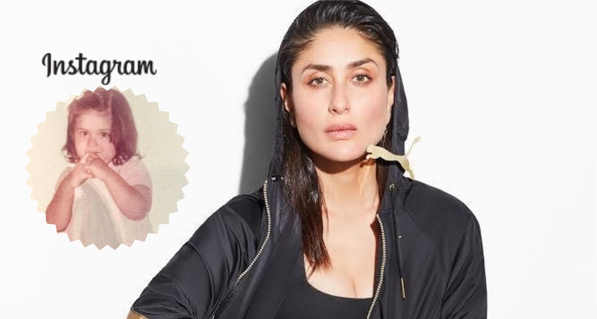 Kareena Kapoor Khan ने इंस्टाग्राम पर दी दस्तक, प्रोफाइल पिक्चर को तो आप देखते ही रह जाएंगे