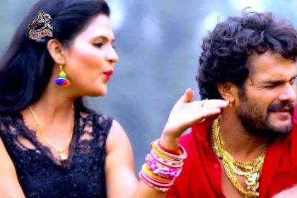 Bhojpuri Hit Song: खेसारी लाल यादव का यह गाना यूट्यूब पर सभी भोजपुरी गानों का रिकॉर्ड तोड़ता नजर आया