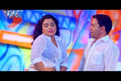 Aamrapali Dubey Hot Video: आम्रपाली दुबे ने निरहुआ संग लगाया रोमांस का तड़का, देखें वीडियो