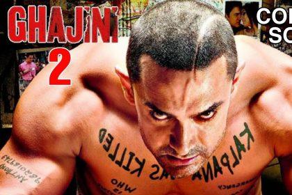 Aamir Khan: आमिर खान की फिल्म गजनी का सीक्वल जल्द ही बॉक्स ऑफिस पर मचा सकता है धमाल