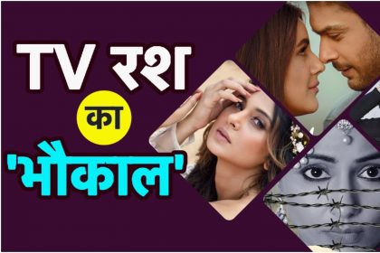 Top 5 Tv News: नागिन 4 में निया शर्मा ने दबोचा रश्मि देसाई का गला, SidNaaz के फैंस के लिए आई गुड न्यूज़