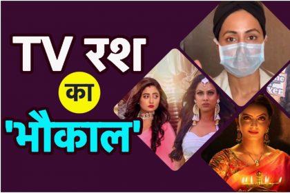 Top 5 TV News: 'खतरों…' छूटा TRP लिस्ट में पीछे, Hina Khan ने Coronavirus को लेकर शेयर किया जरूरी वीडियो