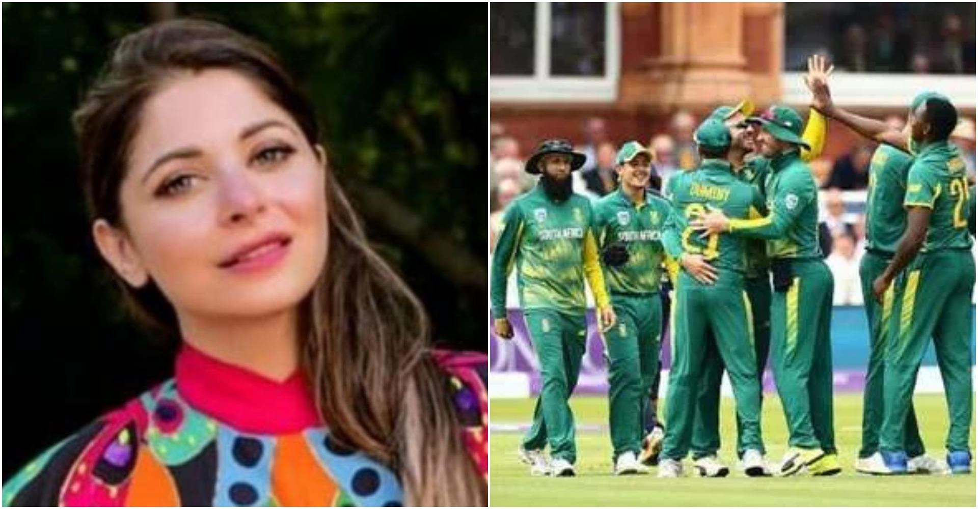 Coronavirus: कनिका कपूर ने साउथ अफ्रीका क्रिकेट टीम को भी डाल दिया कोरोनावायरस के खतरे में