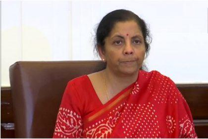 वित्त मंत्री निर्मला सीतारमण आज सार्वजनिक क्षेत्र के बैंकों के CEO अधिकारियों के साथ होने वाली बैठ टली