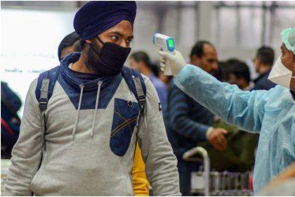 Coronavirus: मोदी सरकार का बड़ा फैसला, किसी भी देश से आने वाले लोगों का वीजा 15 अप्रैल तक सस्पेंड