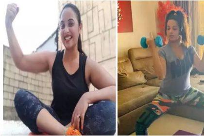 Lockdown के बीच भोजपुरी एक्ट्रेस मोनालिसा, पूनम दुबे ने शेयर किये जिम करते के Video, हो गए Viral