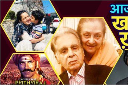 Top 5 Bollywood News: Coronavirus के चलते दिलीप कुमार की सेहत पर पड़ा असर, अक्षय कुमार की फिल्म खतरे में