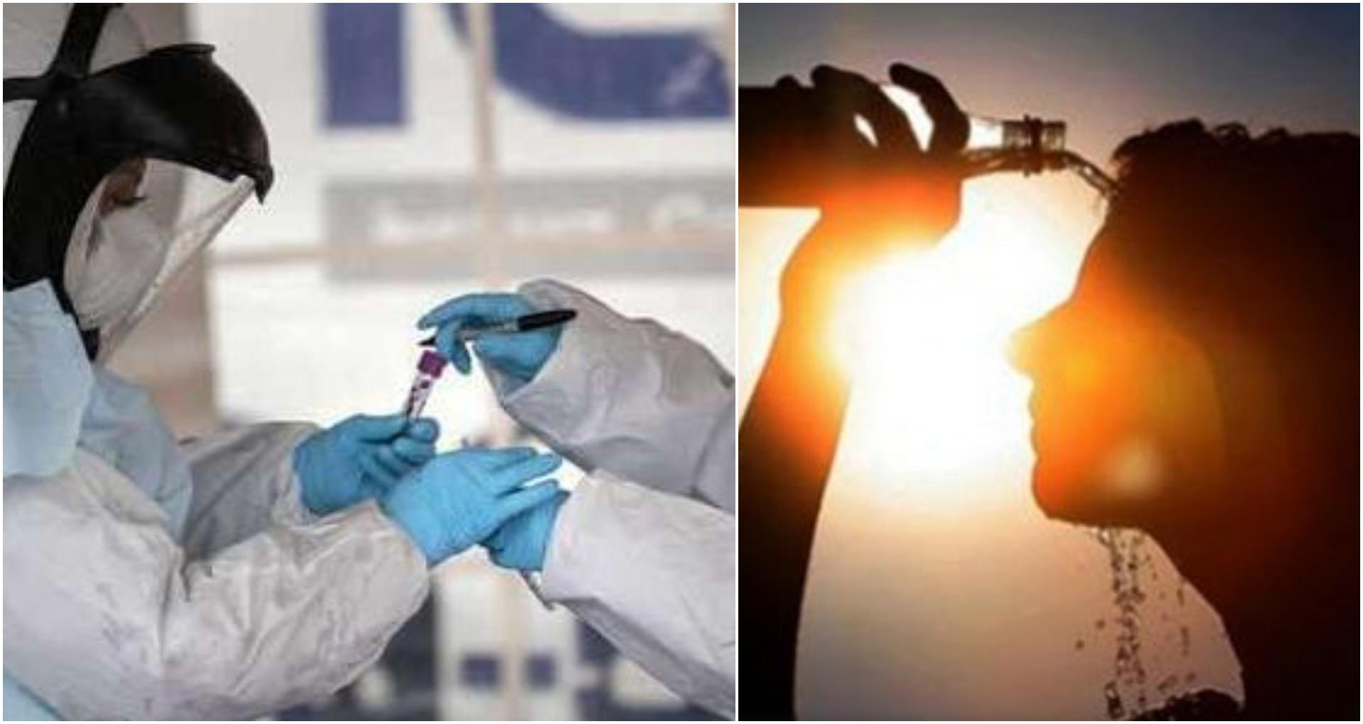 Coronavirus: तेज गर्मी कोरोना वायरस को कर सकती है धीमा, अब इस उम्मीद को भी लगा जोर का झटका