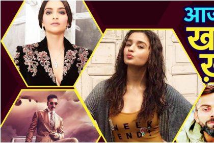Top 5 Bollywood News: शाहरुख़ खान के मन्नत के पास लगी आग, क्या आलिया भट्ट ने छोड़ दी SS Rajamouli की फिल्म RRR?