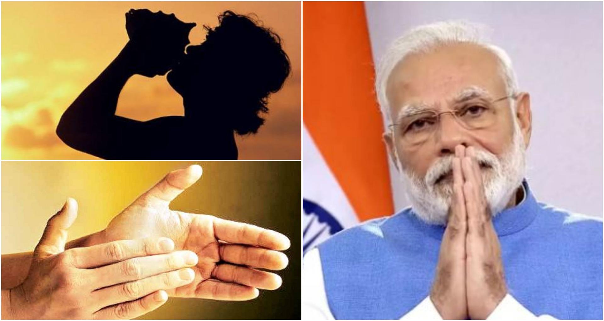 Coronavirus:PM Modi ने की 5 बजे 5 मिनट तक ताली-थाली बजाने की अपील,आयुर्वेद में है इसका बड़ा महत्व