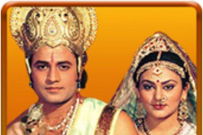 Coronavirus Lock down: रामानंद सागर की रामायण कल से आपके टीवी पर प्रसारित होगी, प्रकाश जावड़ेकर ने की पुष्टि