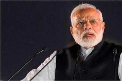 पीएम नरेंद्र मोदी की तस्वीर