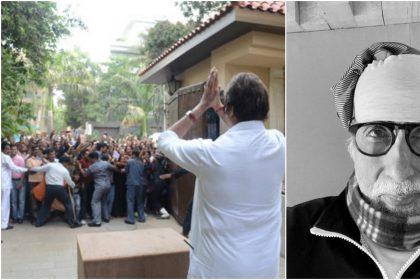 अमिताभ बच्चन ने कोरोना के चलते तोड़ी कई सालों पुरानी परंपरा, इस रविवार घर के बाहर नहीं लगेगा जलसा