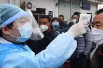 Hantavirus: कोरोना वायरस के बाद चीन में अब आया हंता वायरस, लोगों में डर का माहौल