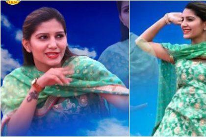 Sapna Choudhary Song: सपना चौधरी ने 'लक कसूता' पर ऐसा मटकाई कमाई की लोग हुए दिवाने
