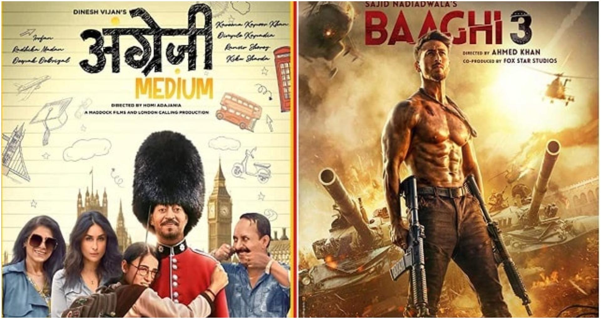 Baaghi 3 Vs Angrezi Medium Box Office: बागी 3 ने 10वें दिन कमाए इतने करोड़, अंग्रेजी मीडियम की रफ़्तार धीमी