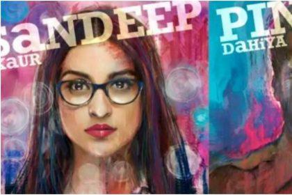 Sandeep Aur Pinky Faraar Trailer: अर्जुन और परिणीति की जोड़ी एक बार फिर आई साथ, देखें ट्रेलर