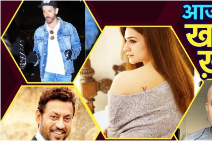 Bollywood Top 5 News: Irrfan Khan ने पत्नी के नाम की सारी ज़िन्दगी, Kriti Sanon ने शेयर की टैटू की तस्वीर