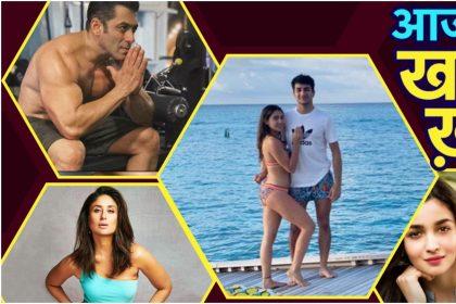Bollywood Top 5 News: CoronaVirus से बचने के लिए Salman Khan ने जोड़े हाथ, Sara Ali Khan हुई ट्रोल। Ajay Devgn