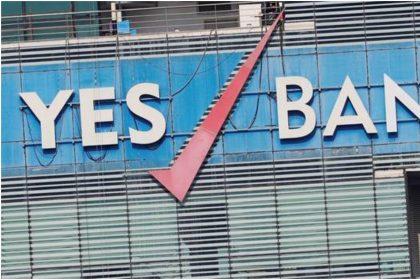 YES Bank: ग्राहकों को मिल सकती है बड़ी राहत, हट सकती है पैसे निकालने पर लगी रोक