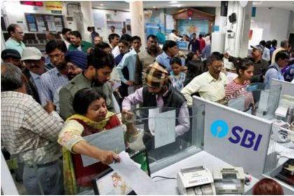 SBI ने ग्राहकों को दी खुशखबरी, बैंक ने मिनिमम बैलेंस का झंझट किया खत्म, पढ़ें पूरी रिपोर्ट