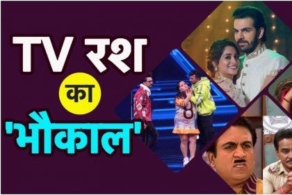 TV Top 5 News: नागिन 4 में रश्मि देसाई शलाका बनकर बढ़ाएगी देव से नजदीकियां, KHKT में होगी #Ronkashi की शादी