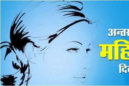 International Women's Day: 8 मार्च को ही क्यों मनाया जाता है अंतरराष्ट्रीय महिला दिवस