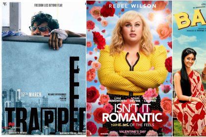 Coronavirus Lockdown: 21 दिनों के लॉकडाउन में आप देख सकते हैं ये शानदार फ़िल्में, देखें लिस्ट