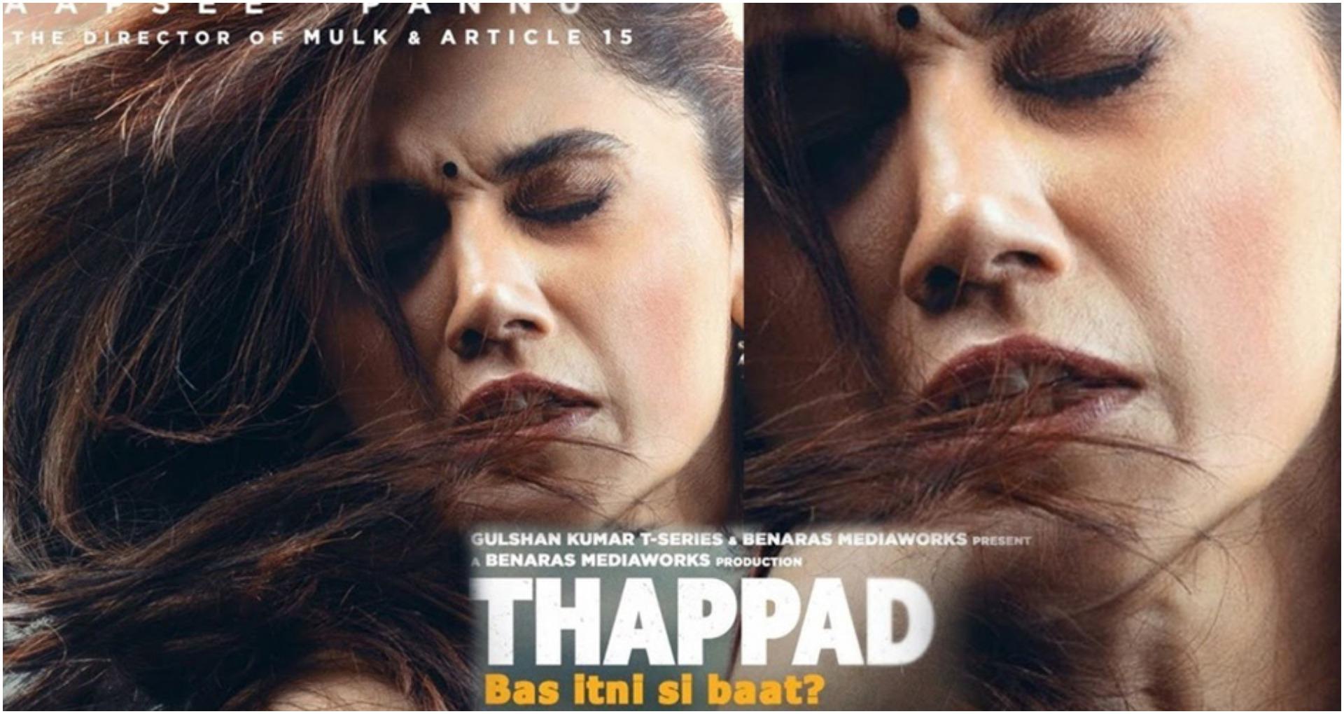 Thappad Box Office Collection: तापसी पन्नू की 'थप्पड़' नहीं पकड़ पाई रफ़्तार, कमाए इतने करोड़