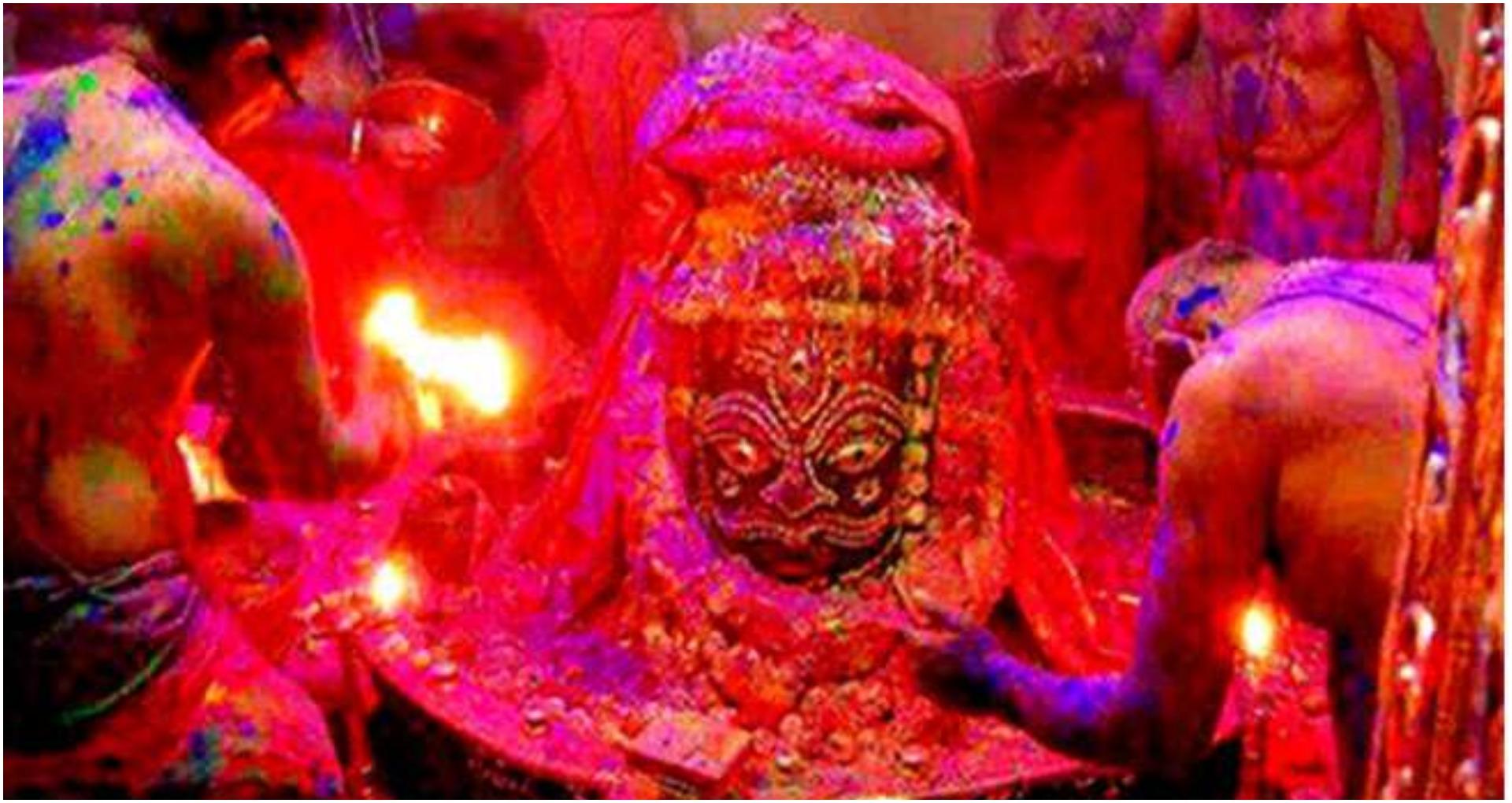Holi In Mahakal Temple Ujjain: महाकाल के दरबार में उड़ेगा रंग, भोले खेलेंगे भक्तों के संग होली