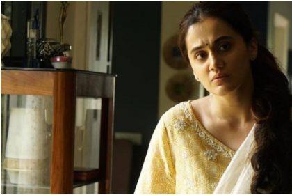 Thappad Box Office Collection Day 4: तापसी पन्नू की 'थप्पड़' ने चौथे दिन कमाए इतने करोड़