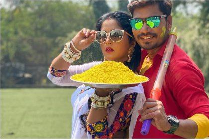 Bhojpuri Holi Song: Pravesh Lal Yadav and Anjana Singh special Holi song Dewar Ji Na Mari Pichkari out