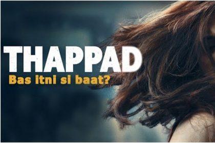 Thappad Box Office Collection: तापसी की फिल्म 'थप्पड़' ने दूसरे दिन पकड़ी रफ़्तार, कमाए इतने करोड़