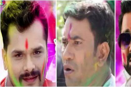 Top Bhojpuri Song: पवन सिंह, खेसारी लाल और निरहुआ के इन गानों ने मचाया होली पर धमाल, देखें Video
