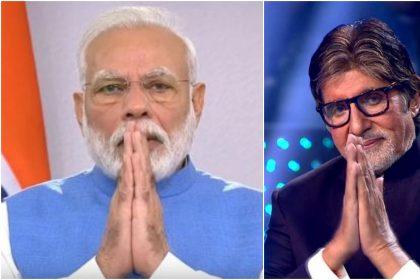 PM मोदी के जनता कर्फ्यू पर अमिताभ बच्चन ने दिया रिएक्शन, कहा-मैं जनता कर्फ्यू का सपोर्ट करता हूँ