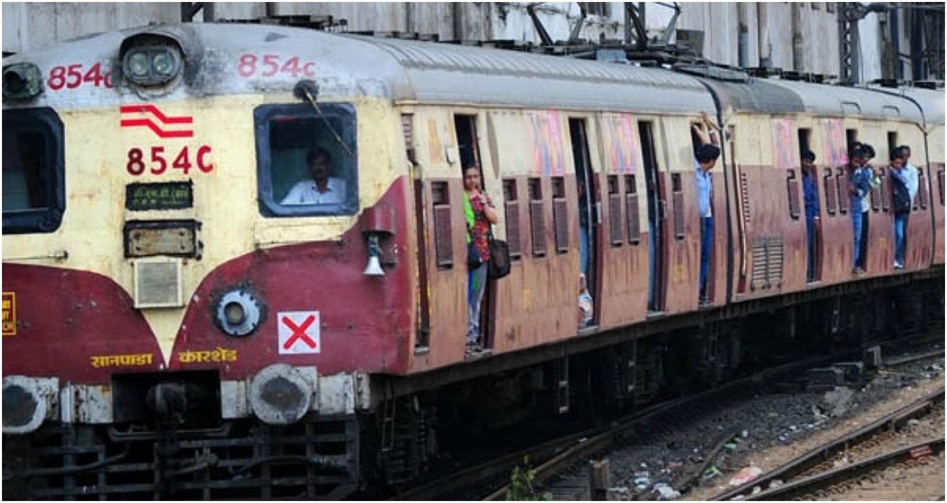 Mumbai Coronavirus Update: कोरोना वायरस ने रोकी रफ़्तार, मुंबई में 31 मार्च तक बंद रहेगी लोकल ट्रेन