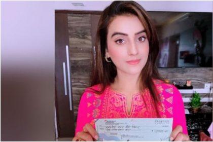 भोजपुरी एक्ट्रेस अक्षरा सिंह Corona से लड़ाई के लिए आईं आगे, मुख्यमंत्री राहत कोष में दिया दान