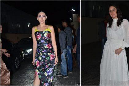 Kareena Kapoor Photos: करिश्मा कपूर के डिजिटल डेब्यू की स्क्रीनिंग में दिखा करीना का शानदार अंदाज