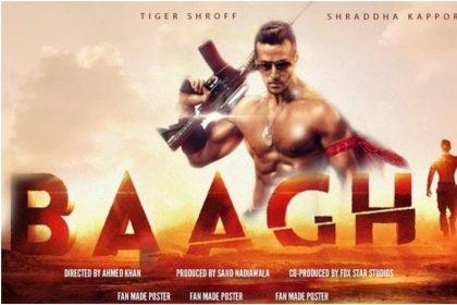 Baaghi 3 Box Office Collection Day 5: टाइगर की 'बागी 3' का रंग हुआ फीका, होली पर कमाए इतने करोड़