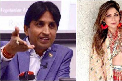 Kanika Kapoor Coronavirus: कनिका हुईं Corona की शिकार, कुमार विश्वास ने कहा-जाहिलों का क्या करें