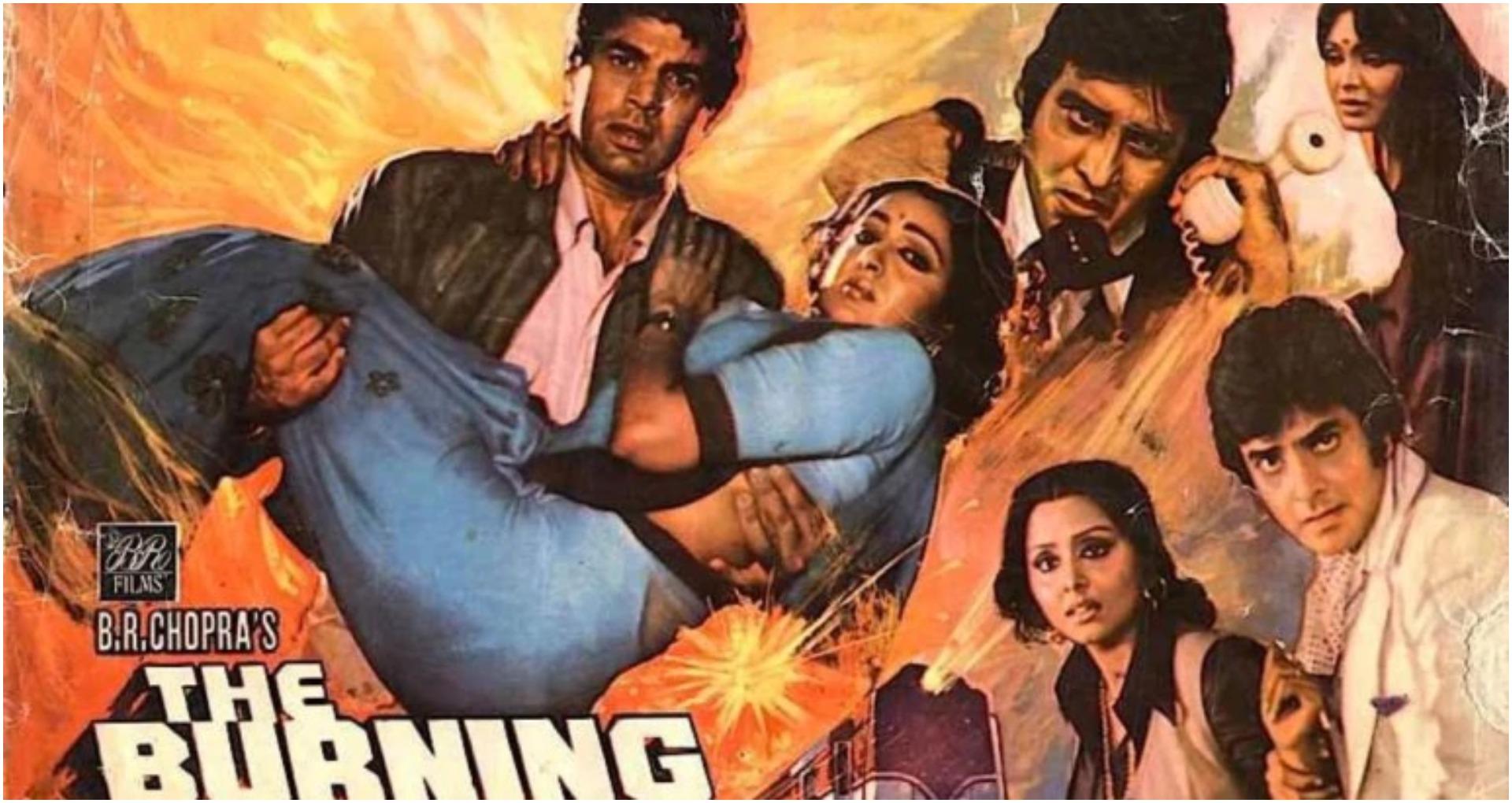 1980 में बनी फिल्म 'द बर्निंग ट्रेन' का बनेगा रीमेक, इसी साल से फिल्म की शूटिंग की होगी शुरुवात